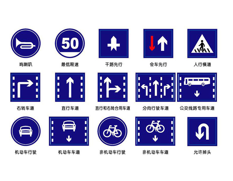 【高速公路专用安全限速标志牌